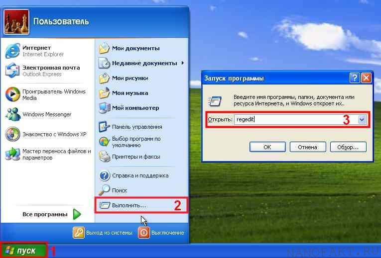 Нужно ли чистить реестр Windows