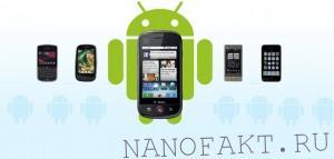 nano32