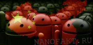 Китайский Android-смартфон