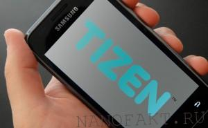 Tizen Mobile OS альтернатива Android