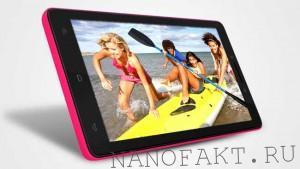 Тонкий смартфон VIVO 4.8 HD