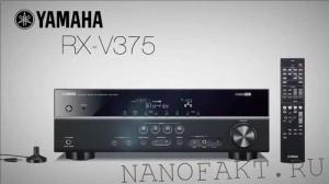 Yamaha RX-V375