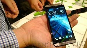 smartfon-nts-desire-700