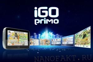 Навигационная программа iGO Primo