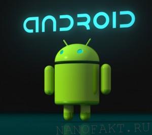 Andrоid-приложение «Шагомер»