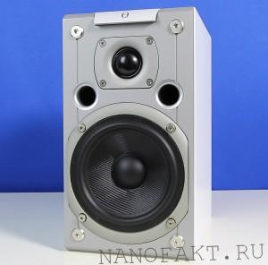 Audiovector Ki 1 Super Discreet
