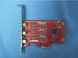 adapter-asus-pce-ac66