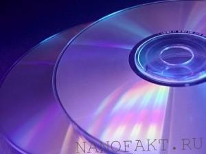 dvd-emkost-1000-terabajt