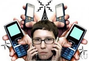 vred-mobilnyx-telefonov