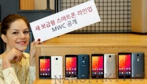 lg-predstavila-4-novyx-smartfona-s-android-5-0