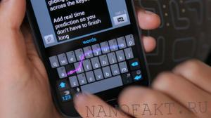swiftkey-klaviatura-dlya-smartfona