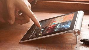 planshet-lenovo-yoga-tablet-8