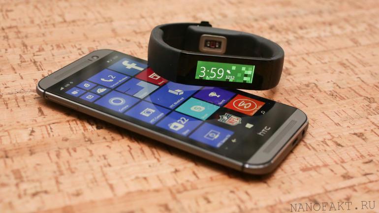 Фитнес-трекер Microsoft Band 2