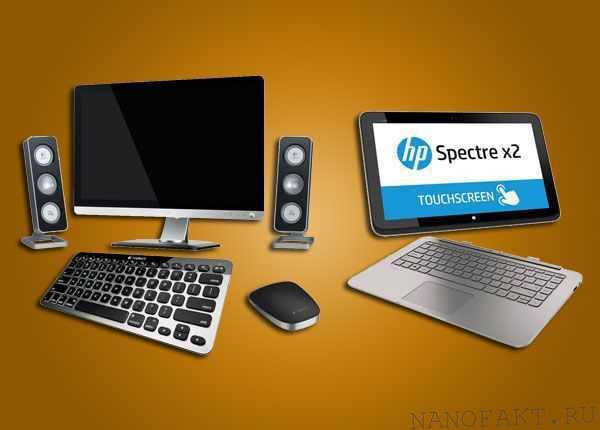 Типы и классы портативных компьютеров