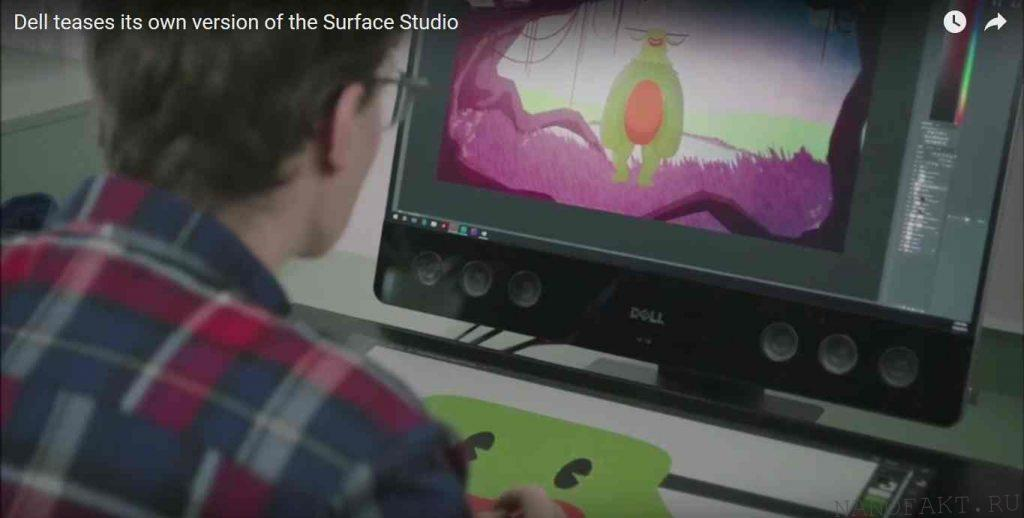 Новый моноблок от компании DELL с сенсорным дисплеем