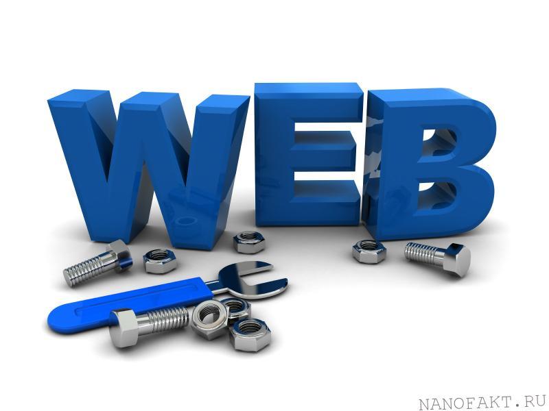 Как и с чего начать создание сайта