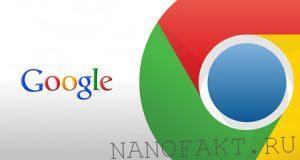 Монетизация приложений для браузера Chrome