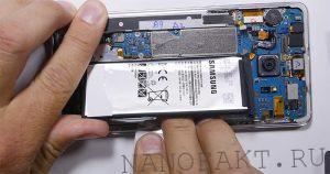 батарея Galaxy Note 7