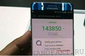 процессор Galaxy Note 7