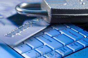 Правила безопасности поведения в интернете