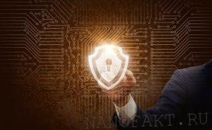 Безопасность в интернете: расскажем об угрозах и способах защиты
