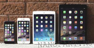 Почему не запускаются приложения на ipad или iphone?