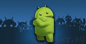 Лучшие эмуляторы Android для компьютера