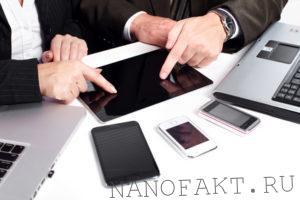 Мобильные устройства и технологии