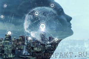 5 фактов про искусственный интеллект