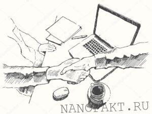 Электронный документооборот в среднем  и малом бизнесе. Цели и риски